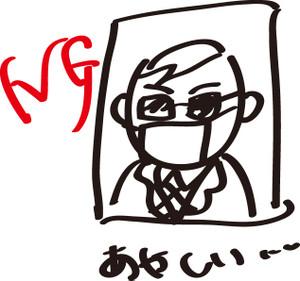 花粉_証明写真_マスクNG