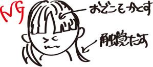 20160327_2