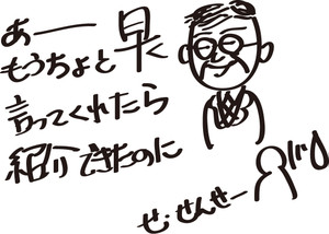 20160330_2