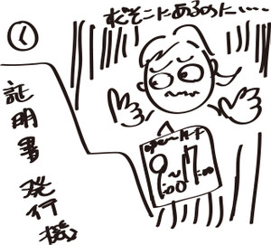 20160330_4