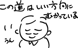 20160511_2