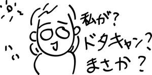 20160522_6