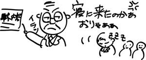 20160529_4