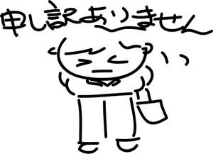 20160604_7