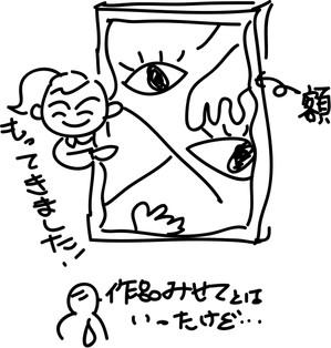 20160611_5