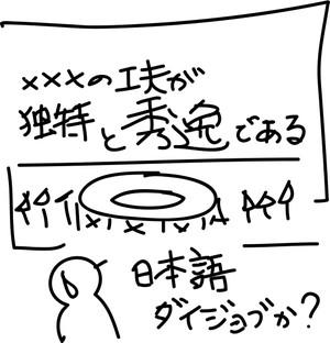 20160611_7