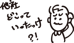 20160614kioku