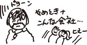 20160619_5