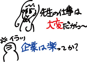 20160731_3