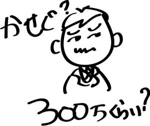 20160806_3