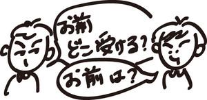 20160904_3