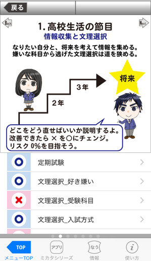 Screenshot5_3