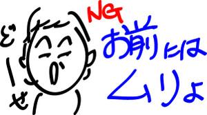 20160423_2