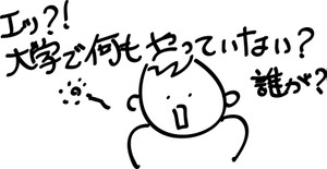 20160514_2