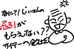 20160730_4