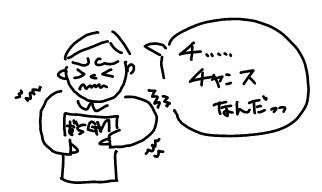 20100321_2
