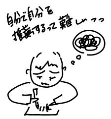 20100330_3