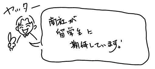 20100923_3