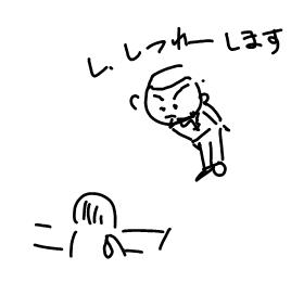20101002_4