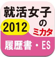 20110120apli