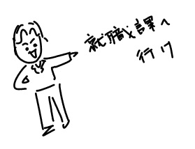 20110410_3