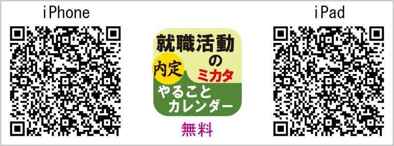 20120607_5