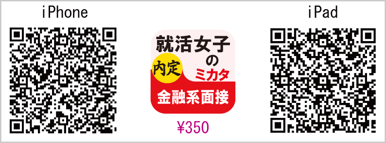 20120911_2