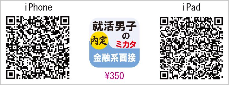 20120911_3