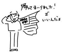20100318_3