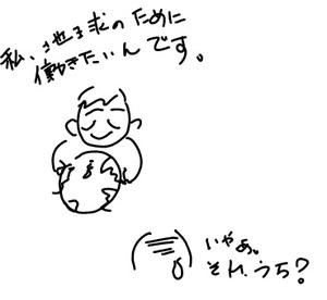 20110219_2