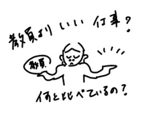 20110303_2