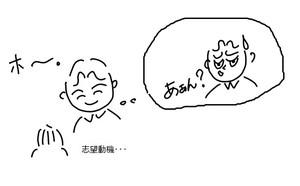 20120316_3