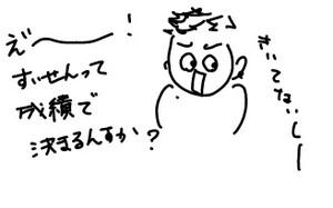 201211041