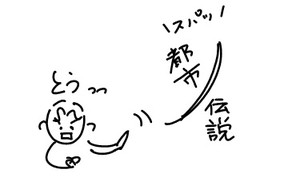 20130725_5