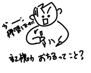 20141214_3