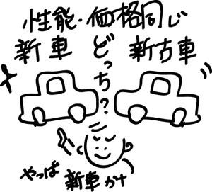 20160511_6
