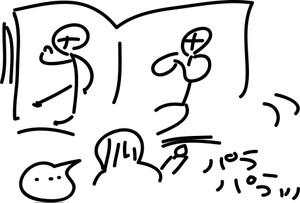 201606112_2