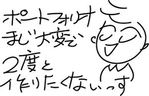 20160611_11