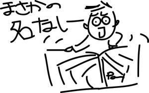 20160611_6