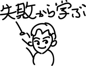 20160612_3