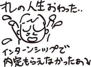 20160619_2