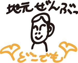2016090412