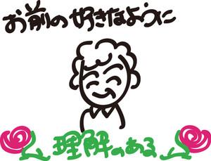 2016090451