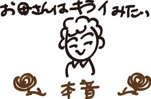 2016090452