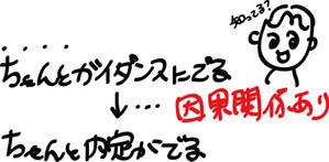20160904_10