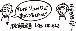 20160904_6