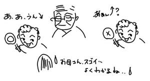 20100318_4