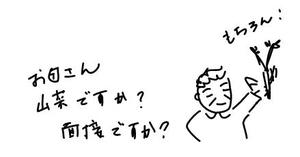 20100423_2