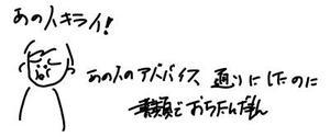 20100919_7