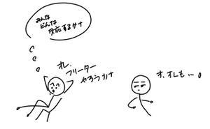 20100919_8